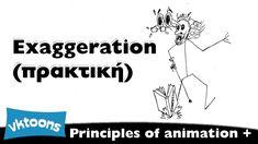 Οι αρχές του animation συν. 11β) Exaggeration - πρακτική