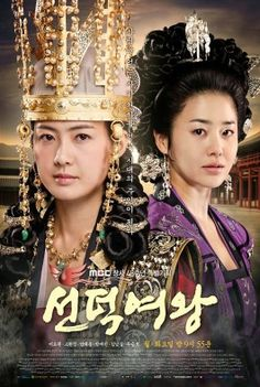 The story of a beautiful queen, who has to give up her love to save the people. A biopic of Queen Seondeok, who was born a princess and later became the...
