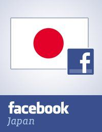Facebook Eyes Japan, Social Networking to Conquer 1/5 of the World in 2012    http://siliconangle.com/blog/2012/03/19/facebook-eyes-japan-social-networking-to-conquer-15-of-the-world-in-2012/