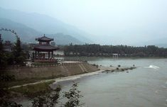 Mount Qingcheng and the Dujiangyan Irrigation System (China)