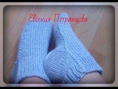 YouTube Crochet Coat, Crochet Socks, Knitted Slippers, Slipper Socks, Diy Crochet, Knitting Socks, Crochet Baby, Knitting Patterns Free, Knit Patterns