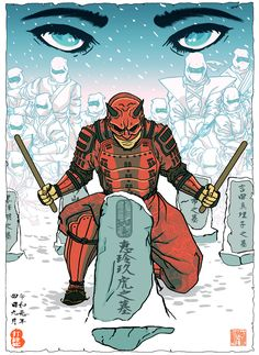 Ukiyo-e Daredevil and the Elektra Saga Ms Marvel, Marvel Comics Art, Marvel Heroes, Comic Books Art, Comic Art, Charlie Cox, The Punisher, Daredevil Elektra, Samurai Armor