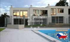 НЕДВИЖИМОСТЬ В ЧЕХИИ: продажа дома / 5-комн., Прага, Jílovišťská, 375 000 € http://portal-eu.ru/doma/5-komn/realty137/  Предлагаем на продажу дом планировки 5+КК, общей площадью 250 кв.м. с земельным участком 273 кв.м., расположенный в районе Прага 5.На первом этаже  дома расположен гараж на 2 автомобиля, кладовая и просторный подвал, который можно использовать  даже в качестве мастерской или маленького тренажерного зала. Вход на 2 этаж осуществляется по винтовой лестнице, с которой идет…