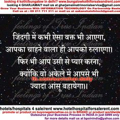 love-quote-in-hindi.jpg (480×480)