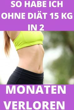 Diets of celebrities, HELLO! Ketogenic Diet Meal Plan, Diet Meal Plans, Gym Workout Tips, Fitness Workouts, Date Night Outfit Classy, Gewichtsverlust Motivation, How To Look Classy, Diet And Nutrition, Fitness Tracker