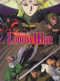 Record of Lodoss War - Collector's Set (DVD, 1998, 2-Disc Set)