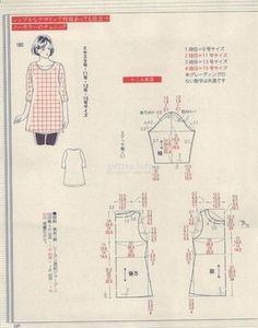 giftjap.info - Интернет-магазин | Japanese book and magazine handicrafts - Lady Boutique 2016-08: