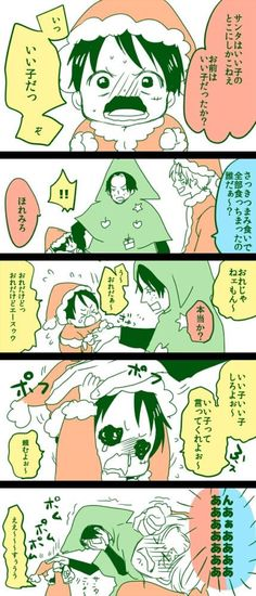 Read ♥ASL (Sabo y Ace Mayores)♥ from the story Imágenes LawLu (One Piece) by (Kishibe Queen) with reads. One Piece Anime, One Piece Comic, One Piece Ship, One Piece Luffy, Fanart, Manga Anime, Ace Sabo Luffy, One Peace, Kawaii