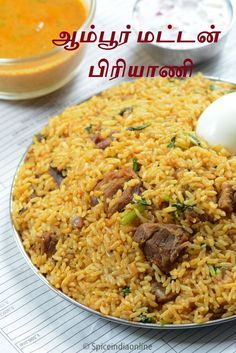 What comes first in your mind when someone mentions AMBUR & ஆம்பூர்.Biryani, right? Ambur is a town in Vellore District of Tamil Nadu located on the Chennai-Bangalore Highway and very famours . Lamb Recipes, Veg Recipes, Indian Food Recipes, Asian Recipes, Vegetarian Recipes, Chicken Recipes, Cooking Recipes, Healthy Recipes, Salads