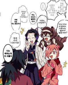 Daily Manga & Anime News, Spoilers and Predictions Anime Meme, Otaku Anime, Manga Anime, Anime Crossover, Demon Slayer, Slayer Anime, Hanako San, Anime Triste, Anime Comics