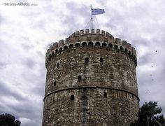 """""""white"""" tower by Stratis Axiotis on Olympus Digital Camera, Pisa, Greece, Photographs, Tower, Travel, Dolphins, Thessaloniki, Greece Country"""