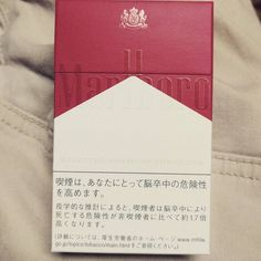 @mettitiadores big thanks man. Its been long time since I smoked @Marlboro