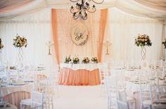 Свадебный банкет в шатре у моря