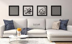 Modern Islamic Wall Art Set by Sukar Decor This set contains 4 frames. Each frame is set is sure to make a statement in your home or office. Also makes a unique gift. This set includes 4 frames: Arabesque Arabic Arabic Calligraphy Size: Black Arabic Decor, Islamic Wall Decor, Modern Wall Decor, Home Room Design, Decor Interior Design, Living Room Art, Living Room Designs, Middle Eastern Decor, Art Pour Salon