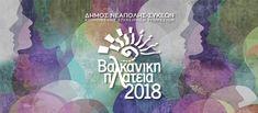 3-7/9/18 Balkan Fest