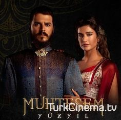 Единственнойженой шехзаде Мустафы была Михриниса хатун, которая родила ему шехзаде Мехмеда. Она была дочерью знаменитого Капудана паши или Барбароссы.