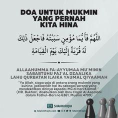 Hadith Quotes, Muslim Quotes, Quran Quotes, Hijrah Islam, Doa Islam, Learn Quran, Learn Islam, Islamic Inspirational Quotes, Islamic Quotes