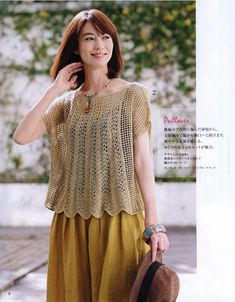 Let's Knit Series 2018 — Yandex. Crochet Cardigan, Crochet Lace, Japanese Crochet Patterns, Crochet Fashion, Beautiful Crochet, Crochet Designs, Elegant Woman, Crochet Clothes, Clothing Patterns