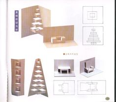 Engenharia de papel - Paper Engineering - Ingeniería de papel: Kirigami