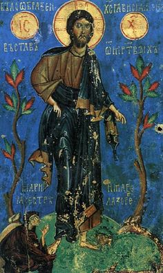 Simon Psalter; 1290s, Historical Museum, Moscow.