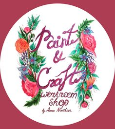 "New Name and Logo for Cozy Workshop ""Paint&Craft Workroom"" in Kyiv, Ukraine"