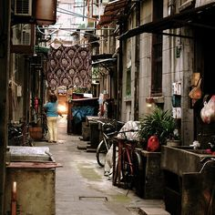 The old city of Shanghai