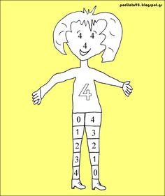 Αν θέλετε να τα εκτυπώσετε, πατήστε στην εικόνα  και κατεβάστε τα στον υπολογιστή σας:   ΔΕΙΤΕ ΑΚΟΜΗ:  1ο μέρος: Τα δικά μας ζευγαράκια  ... Math, School, Boys, Fictional Characters, Baby Boys, Math Resources, Senior Boys, Fantasy Characters, Sons
