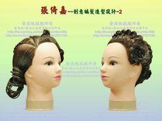 Blogger-黃思恒數位化美髮資訊平台: 中華醫事科技大學-張倚嘉期中考創意編髮造型設計作品102學年