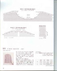 一本好书,男士毛衣Ondori Men 2007-09 - 秋山 - 秋山的博客