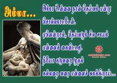 friendship kavithai images - Google Search