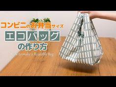 Diy Eco Bags, Packaging Dielines, Diy Handbag, Craft Bags, Love Sewing, Reusable Bags, Sewing Crafts, Diy And Crafts, Creations