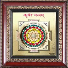 ipaurykqlsl1000_._shiva-rudraksha-ratna-shree-kuber-yantra-glass-frame-9x9-inch.jpg (800×800)