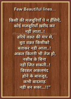 valentine quotes in urdu