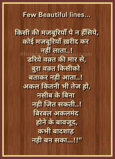 valentine day marathi wishes