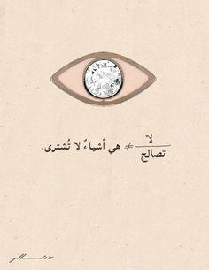 #Arabic arabic