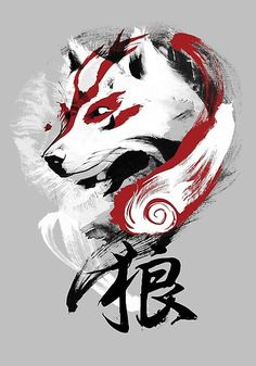 """""""Wolf"""" by Jimiyo Inspired by Amaterasu of the video game Okami Wolf Poster, Japanese Tattoo Art, Amaterasu, Samurai Art, Tatoo Art, Wolf Tattoos, Japan Art, Animes Wallpapers, Game Art"""