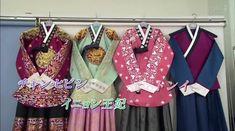 Korean Hanbok, Korean Dress, Korean Outfits, Korean Traditional Dress, Traditional Dresses, Barbie Clothes Patterns, Clothing Patterns, Cinderella Cosplay, Dong Yi