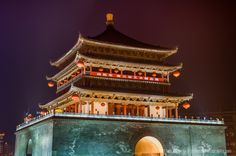 The Drum Tower, Xi'an, Shaanxi Province, China