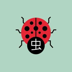 Bug (in simplified Chinese)