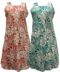 Pareau Leaves Hawaiian Women's Paradise Found Sleeveless, Flared, Slip Over the Head, Short Tank Dress created in Turquoise, Orange and Olive. MauiShirts search box stock number: MS160-302