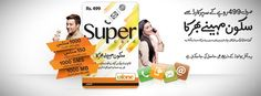 Ufone Super Card for Whole Month in Rs. 499