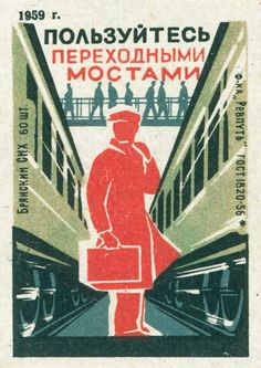 Russian matchbox cover