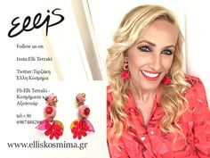 Προσθήκη Νέου Προϊόντος ‹ ELLISKOSMIMA — WordPress Wordpress, Earrings, Fashion, Ear Rings, Moda, Stud Earrings, Fashion Styles, Ear Piercings, Ear Jewelry