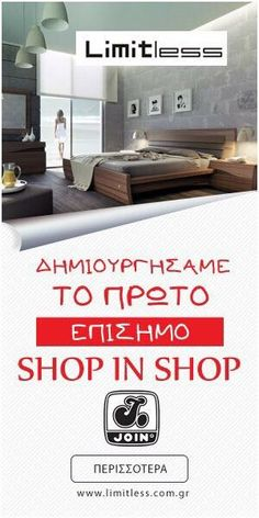 Beds, Join, Shopping, Bedding, Bed