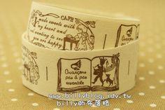 V191  cotton tape/ sewing tape/ Ribbon  by billycottonshop0413, $2.20