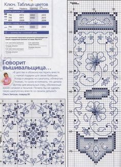 4703c5c3589407371f260cdd81860aa1 (505x700, 391Kb)