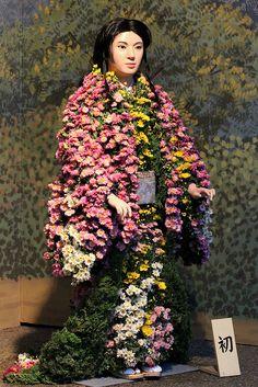 The art of the Japanese Chrysanthemum