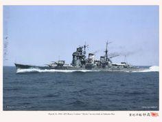 Myoko, heavy cruiser