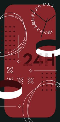 Carat Seventeen, Seventeen Album, Kpop Posters, Quote Posters, Aesthetic Iphone Wallpaper, Aesthetic Wallpapers, How To Forget Someone, Jeonghan Seventeen, Exo Fan Art
