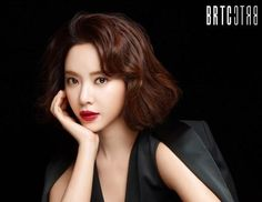Hwang Jung-eum becomes new muse for BRTC
